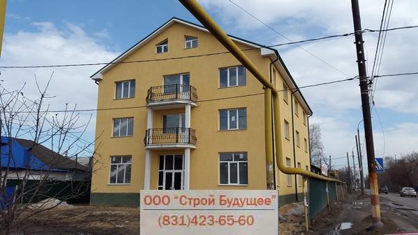 За чей счет ремонт фасада дома