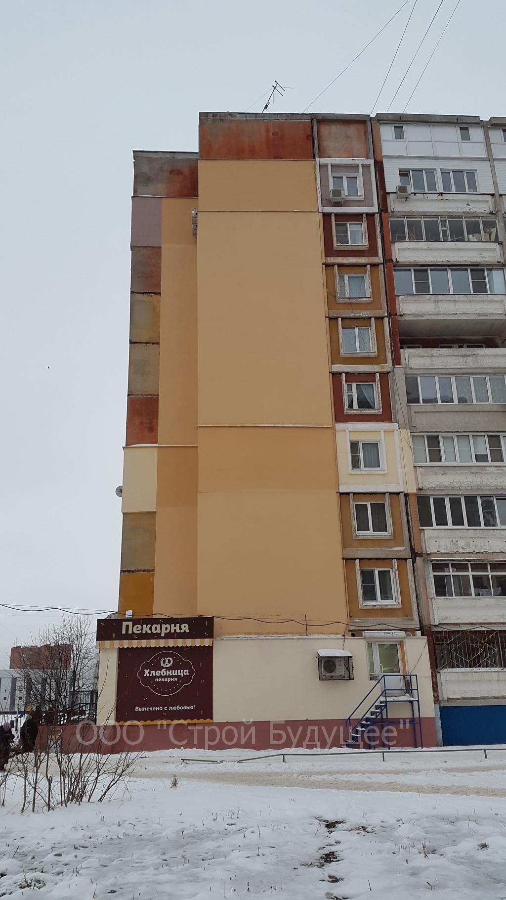 Скачать образец сметы на ремонт фасада здания