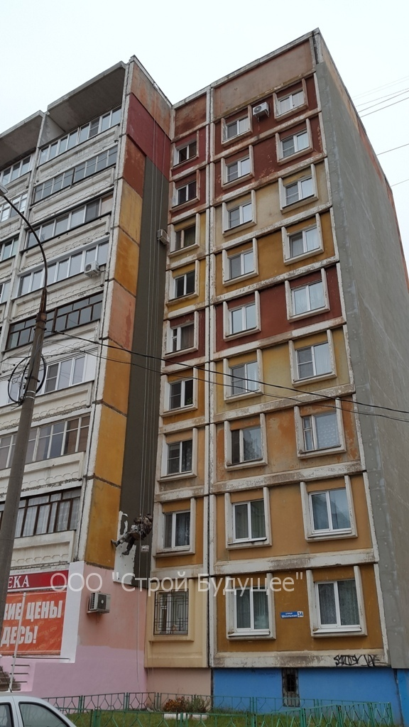 Цена штукатурка шуба на фасад