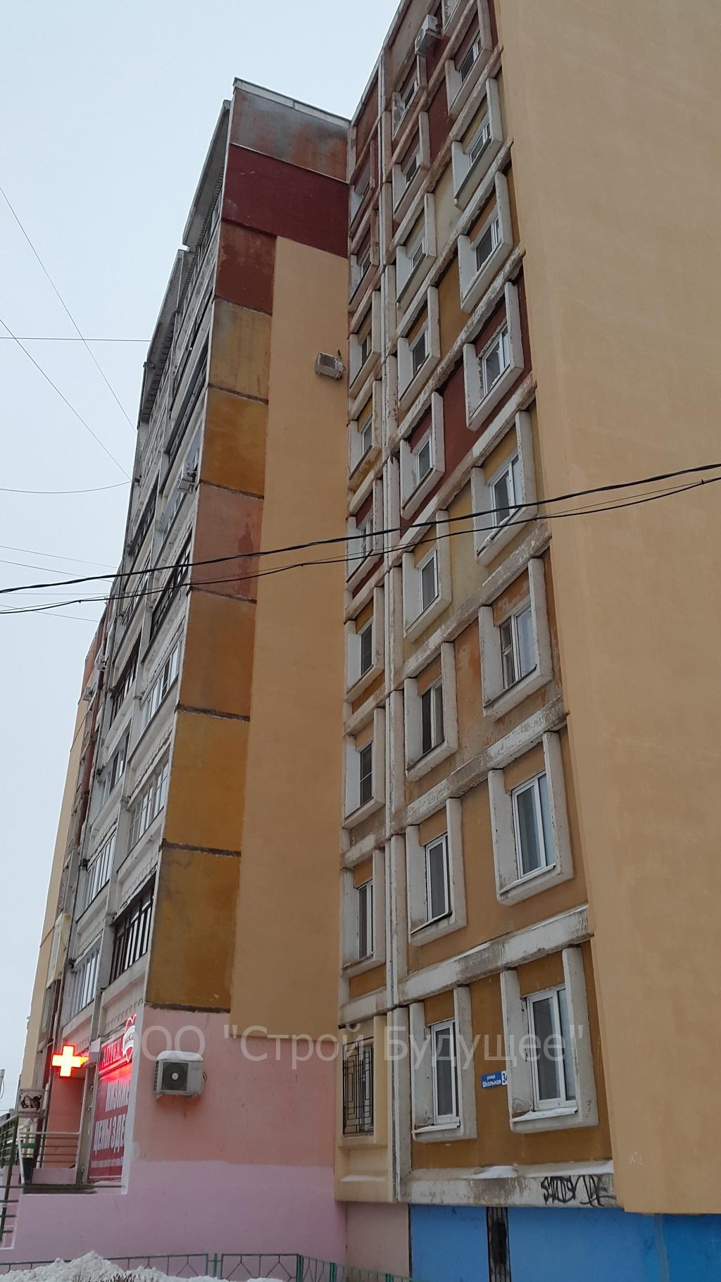 Технология устройства утепления мокрого фасада